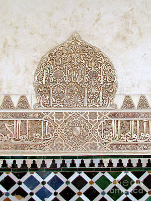 Photograph - Alhambra Ornament by Stoyanka Ivanova