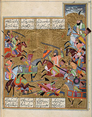 'ali Attacking Shah Tahmas Art Print by British Library