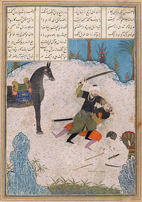 'ali Threatens An Infidel Print by British Library