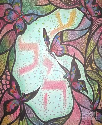 Judaica Drawing - Aliyah by Brooke  Sendele