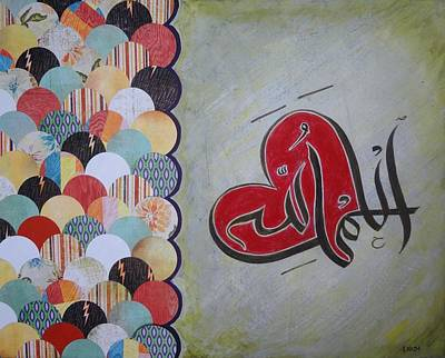 Painting - All Praise Is Due To God by Salwa  Najm