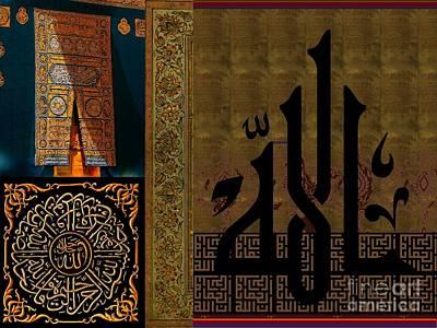 Kareem Painting - Allaah Al Kareem- The Name Of God by Sayyidah Seema Zaidee