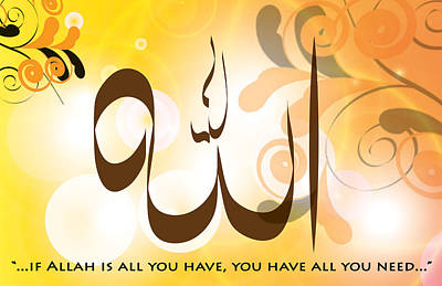 Allah Calligraphy Art Print by Islamic Digital Calligraphy