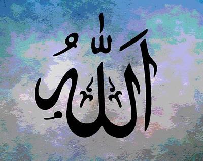 Islam Digital Art - Allah Poster by Dan Sproul