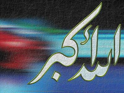 Wall Art - Painting - Allahu Akbar by Irwan Malik Marpaung