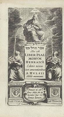 Bible Drawing - Allegory Of The Hebrew Bible, Print Maker Abraham Dircksz by Abraham Dircksz Santvoort And Joannes Maire