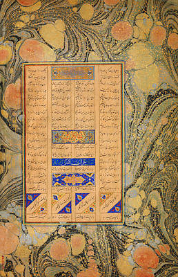 Ramadan Painting - Allusion To Sura by Celestial Images