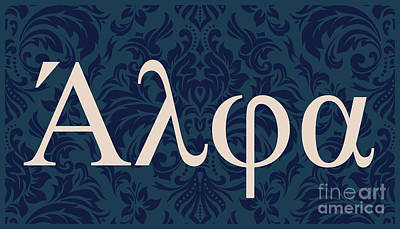 Digital Art - Alpha In Greek  by Mindy Bench