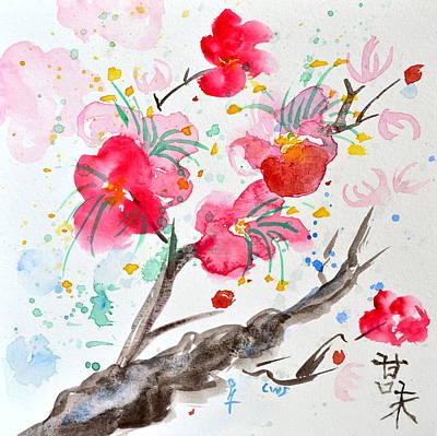 Amami Or Sweetness Art Print