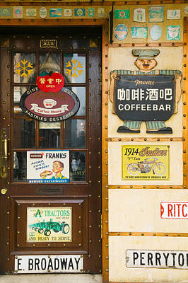 Food And Drink Photograph - American Starbucks Cafe, Zhongyang by Panoramic Images