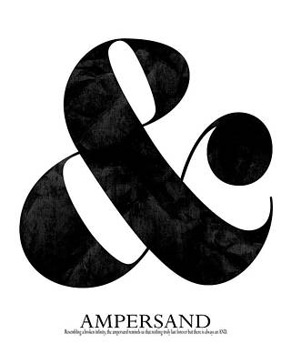 Ampersand White Art Print by Amy Cummings