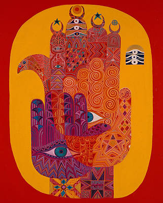 Religious Charm Photograph - Amulets, 1992 Acrylic On Canvas by Laila Shawa