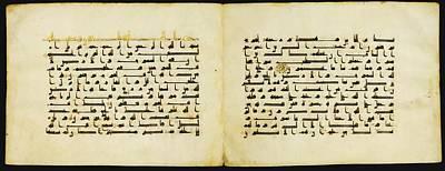 Jihad Painting - An Illuminated Quran Bifolium On Vellum by Celestial Images