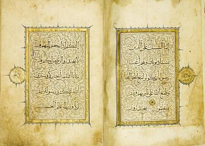 Guns Arms And Weapons - An Illuminated Quran Juz by Celestial Images