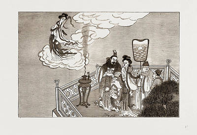 An Incident In Chinese Mythology The Emperor Miao Chwang Art Print