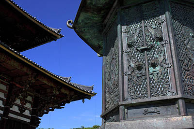 Kansai Photograph - An Intricate Metal Lantern by Paul Dymond