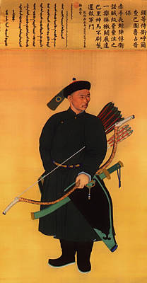 Chinese Man Painting - An Officer Of The Qing Army by Mountain Dreams