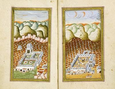 Jerusalem Painting - An Ottoman Dalai'l Al-khayrat by Celestial Images