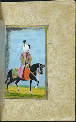 An Ottoman Sultan Or Prince Art Print by British Library