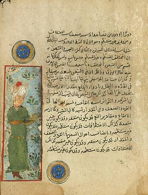 Philosophical Photograph - Ancient Arabic Manuscript by Arabic Manuscripts Collection/new York Public Library
