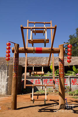 Ancient China Swing Art Print by Tosporn Preede
