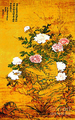 Photograph - Ancient Chinese Floral Pinting by Merton Allen