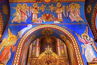 Ancient Mosaics, Golden Screen Icons Art Print
