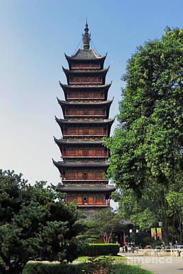 Ancient Square Pagoda Art Print by Charline Xia