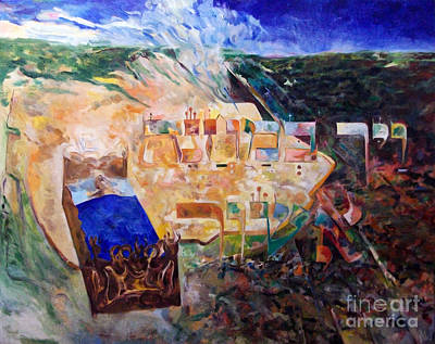 Talmud Painting - And The Angel Of Hashem Smote In The Camp Of Ashshur by David Baruch Wolk