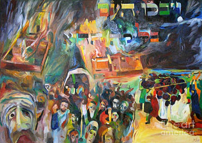 Inner Self Painting - And The People Cried On That Night by David Baruch Wolk