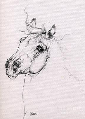 Andalusian Horse Drawing - Andalusian Horse 2014 02 25a by Angel  Tarantella