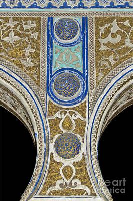 Andalusian Moorish Architectural Element Art Print by Heiko Koehrer-Wagner