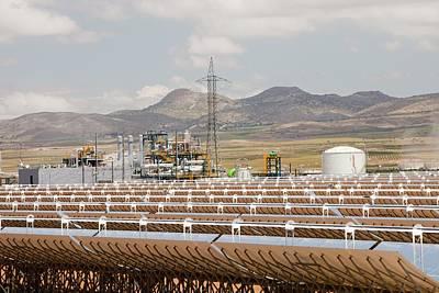 Andasol Solar Power Station Art Print