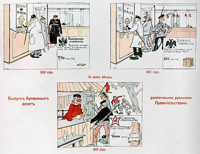 Bolshevik Painting - Anti-bolshevik Cartoon by Granger