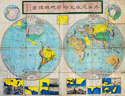 Caribbean Sea Painting - Antique Japanese Map Of The World by Celestial Images