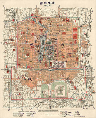 Beijing Drawing - Antique Map Of Beijing China - 1914 by Blue Monocle