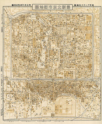 Beijing Drawing - Antique Map Of Beijing China - 1938 by Blue Monocle