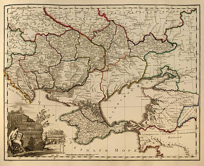 Old Country Roads Drawing - Antique Map Of The Russian Empire In Russian 1800 by Mountain Dreams