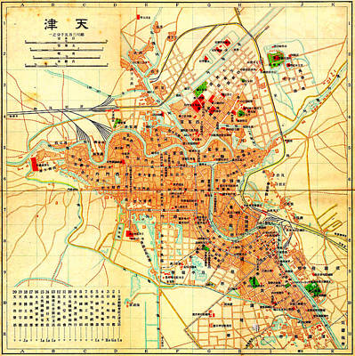 Day Of The Dead Inspired Paintings - Antique map of Tianjin by Celestial Images