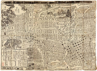 Map Of Japan Drawing - Antique Map Of Tokyo Japan - 1685 by Blue Monocle