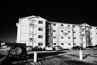 apartments duplexes for rent during winter Saskatoon Saskatchewan Canada Art Print