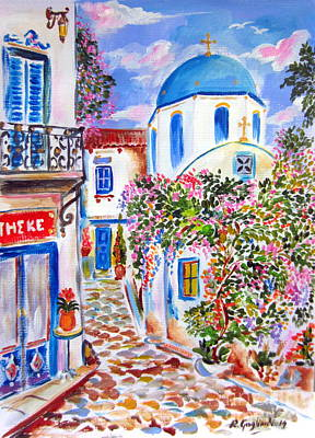 Pharmacy Painting - Apotheke In The Greek Island by Roberto Gagliardi