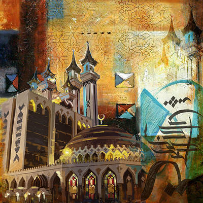 Arabian Nights Painting - Ar Rehman Islamic Center by Corporate Art Task Force