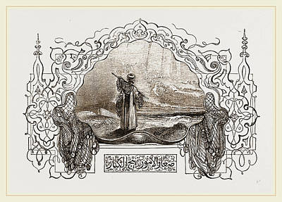 Arab Fisherman Art Print