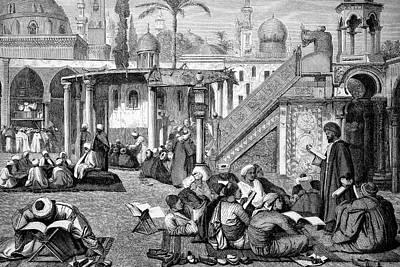 Arab University Of Cairo Art Print by Bildagentur-online/tschanz