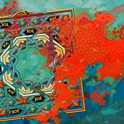 Painting - Arabesque 002c by Shah Nawaz