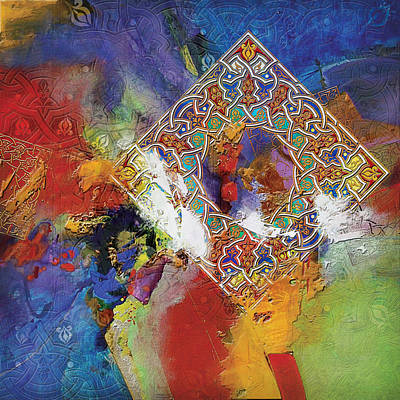 Painting - Arabesque 11 by Shah Nawaz