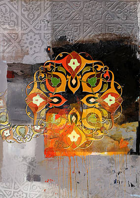 Painting - Arabesque 13 by Shah Nawaz