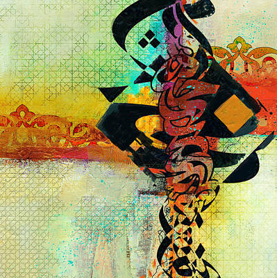 Painting - Arabesque 1b by Shah Nawaz