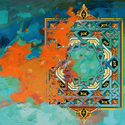Painting - Arabesque 2 by Shah Nawaz